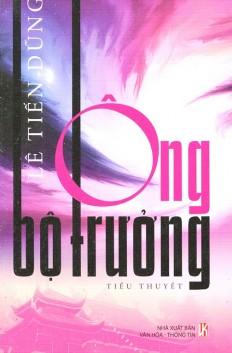 ong-bo-truong