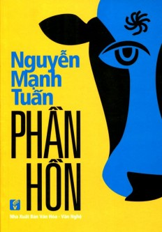 phan-hon