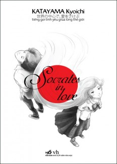 socrates_in_love_1_1