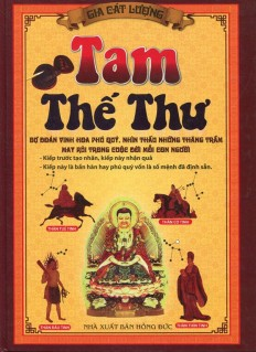 tam-the-thu