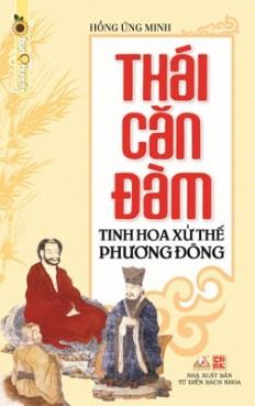 thai-can-dam