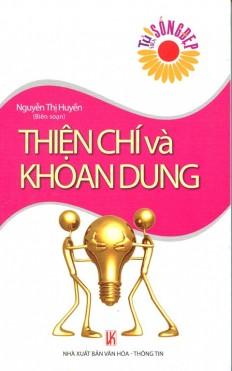 thien-chi-va-khoan-dung_1
