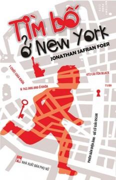tim-bo-o-new-york