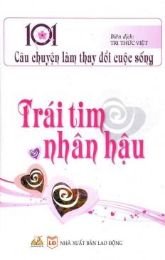 trai-tim-nhan-hau-a_1