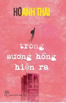 trong-suong-hong-hien-ra