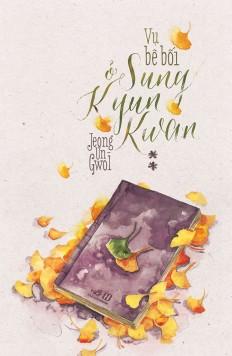 vu-be-boi-o-sung-kyun-kwan2_2