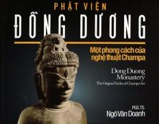 dong-duong