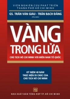 vang_trong_lua