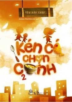 b_ken_ca_2.jpg