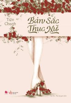 bia_ban_sac_thuc_nu.jpg