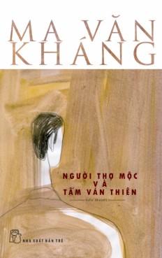 ma-van-khang.jpg