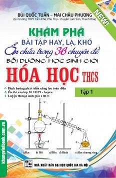 h_a_h_c_thcs.jpg