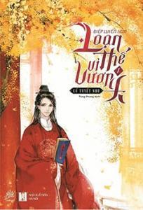 loan-the-vi-vuong-1__40281_thum_135.jpg