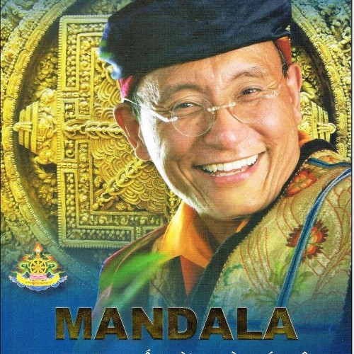 mandala-su-hop-nhat-tu-bi-va-tri-tue-the.u335.d20160623.t092708.jpg