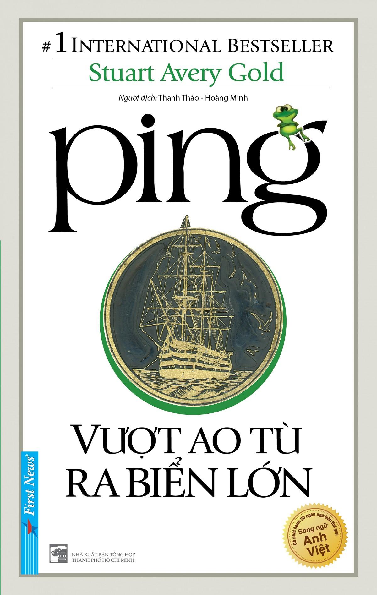ping_20161.u547.d20160802.t095951.190560.jpg
