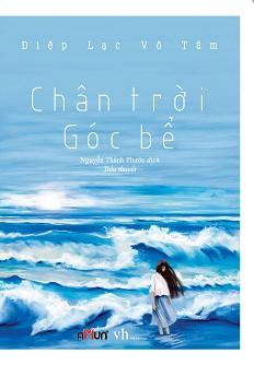 chan-troi-goc-be.u547.d20160829.t114141.346546.jpg