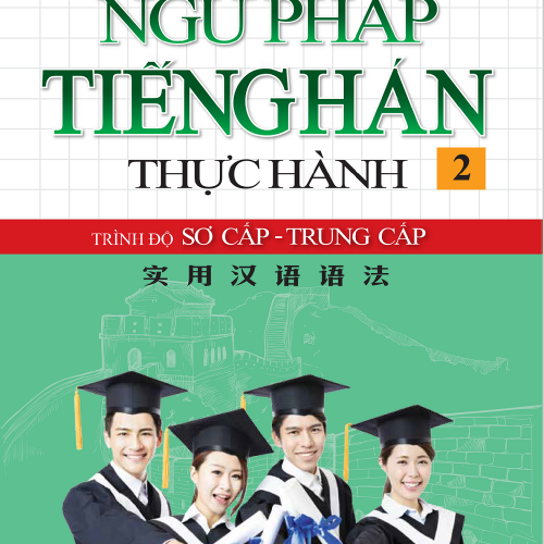 ngu-phap-tieng-han-thuc-hanh-2-135k-copy.u547.d20160926.t102157.634451.png