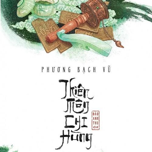 thien-mon-chi-hung.u547.d20161012.t105702.45372.jpg