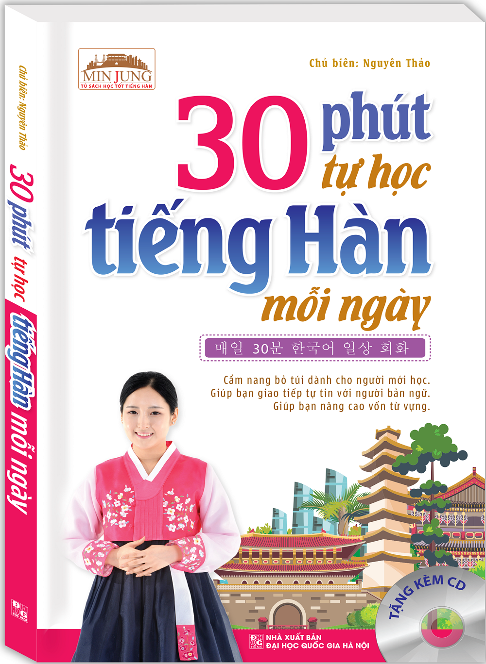 30-phut-tu-hoc-tieng-han-moi-ngay-80k.u2469.d20161121.t081430.205311.png