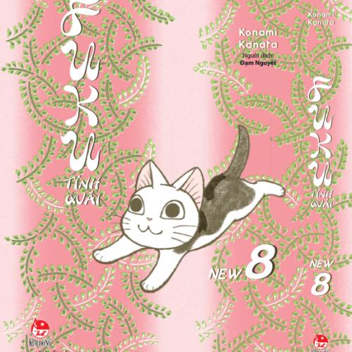 fuku-8.u547.d20161111.t135224.554729.png