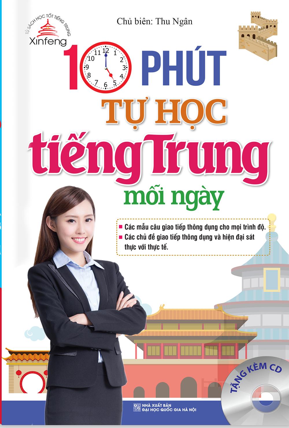 10-phut-tu-hoc-tieng-trung-moi-ngay-65k.u547.d20161221.t114146.811272.png
