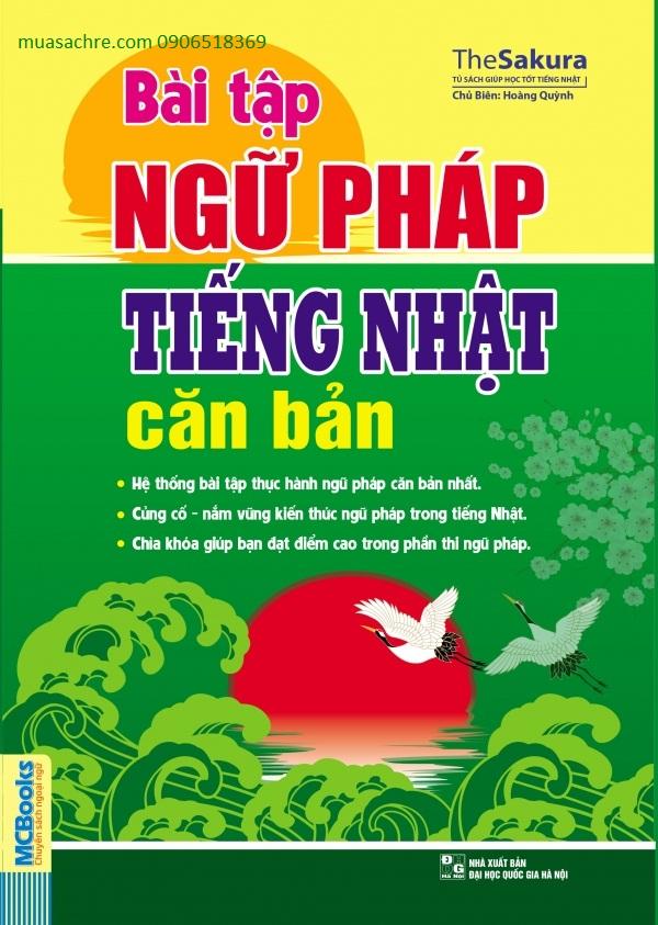 bai-tap-ngu-phap-tieng-nhat-can-ban-mua-sach-re.jpg