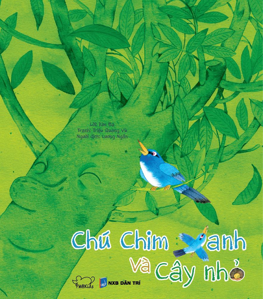 chu-chim-_636172189115434799_hasthumb.u547.d20161220.t132725.705865.jpg