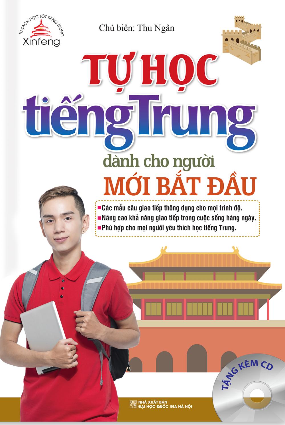 tu-hoc-tieng-trung-cho-nguoi-moi-bat-dau-70k.u547.d20161219.t091453.590482.png