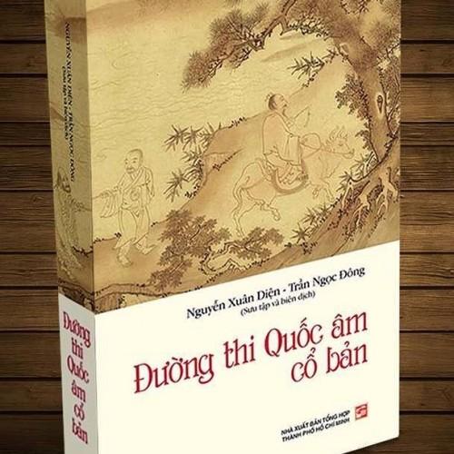 duong-thi-quoc-am-co-ban.u2469.d20170117.t152549.76144.jpg