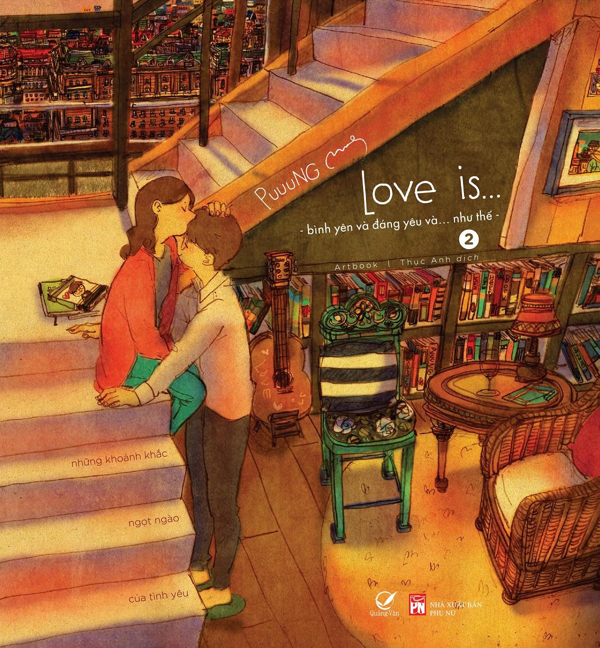 loveis2-cover.u84.d20170214.t100907.987027.jpg