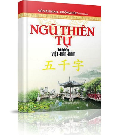 ngu-thien-tu-2016-.u547.d20170213.t092715.751476.jpeg