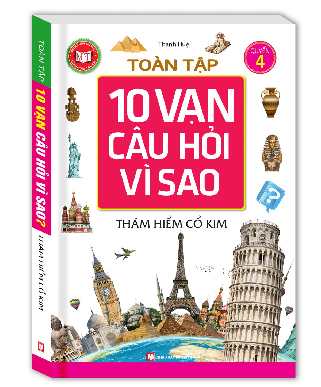 toan-tap-10-van-60k-tap-4.u547.d20170214.t105904.858569.png
