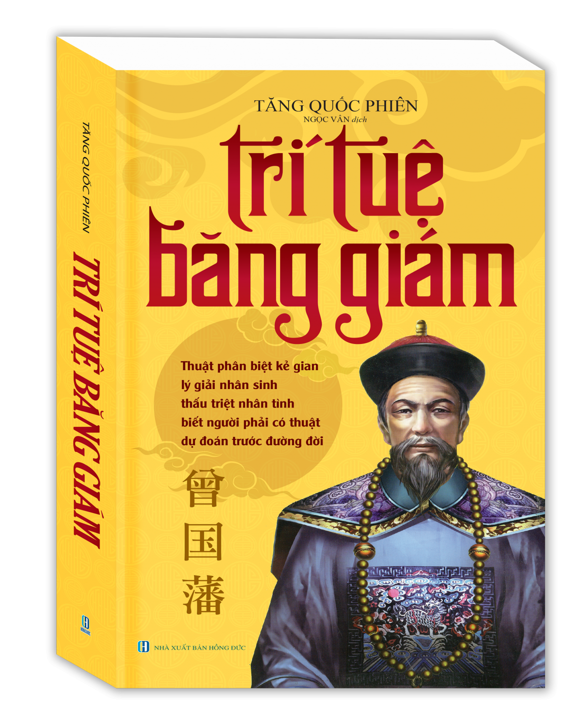 tri-tue-bang-giam-145k.u2487.d20170123.t094521.608057.png