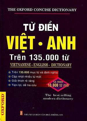 tu-dien-viet-anh_1.u2487.d20170117.t093324.72317.jpg