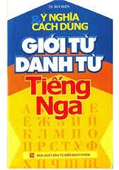 y-nghia-cach-dung-gioi-tu.u547.d20170215.t103351.597539.jpg