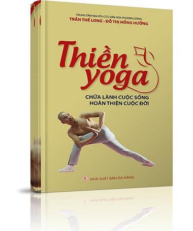 yoga.u547.d20170213.t103650.90285.jpeg