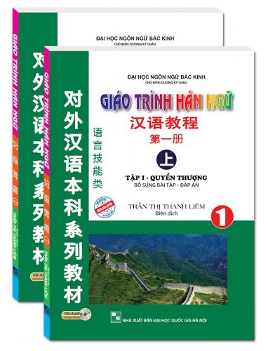 giao-trinh-han-ngu-tap-i-quyen-thuong-kem-cd-.u547.d20170224.t084558.498543.png