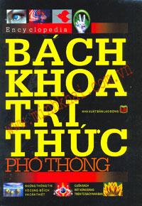 bach-khoa-tri-thuc-pho-thong-mua-sach-hay.jpg