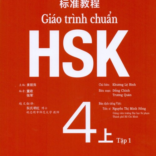 hsk4_bh_1.u4972.d20170328.t111306.915481.jpg
