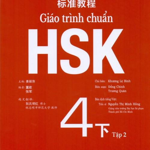 hsk4_bh_2.u4972.d20170328.t112529.18870.jpg