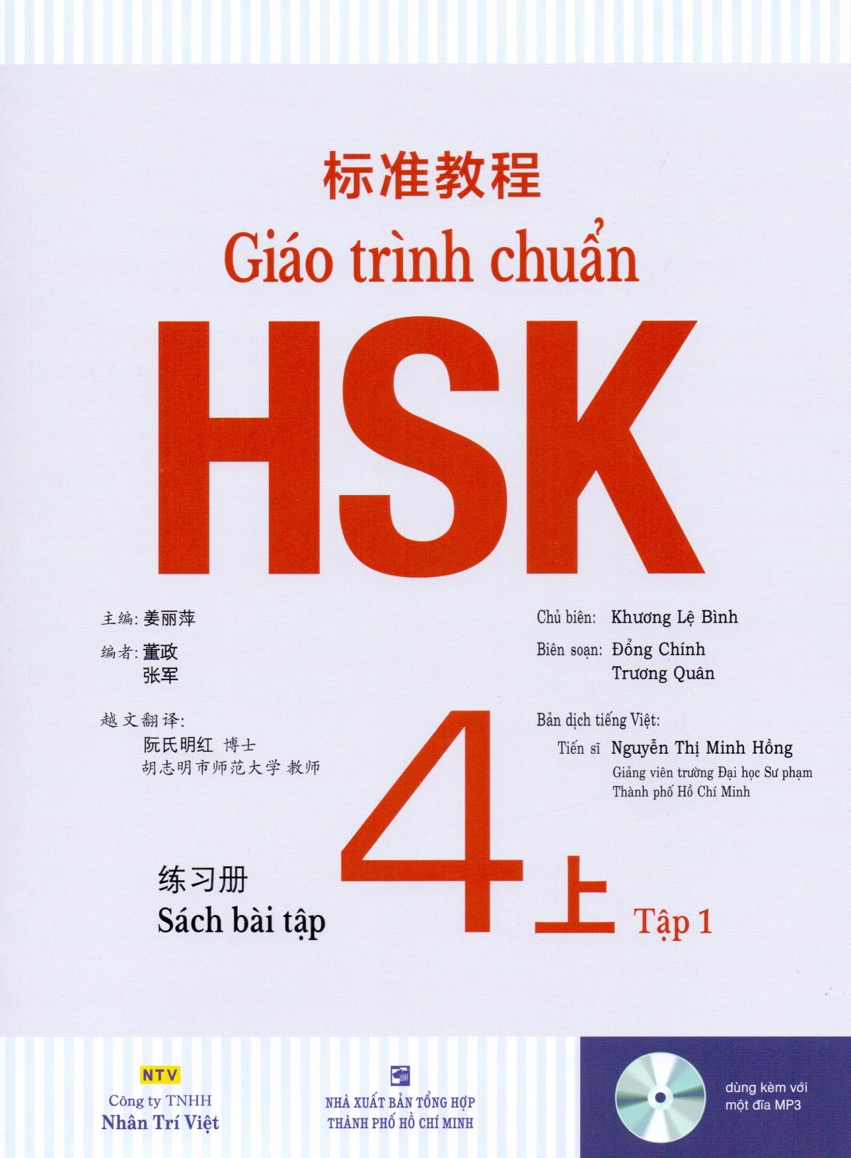 hsk4_bt_1.u4972.d20170328.t113204.888983.jpg
