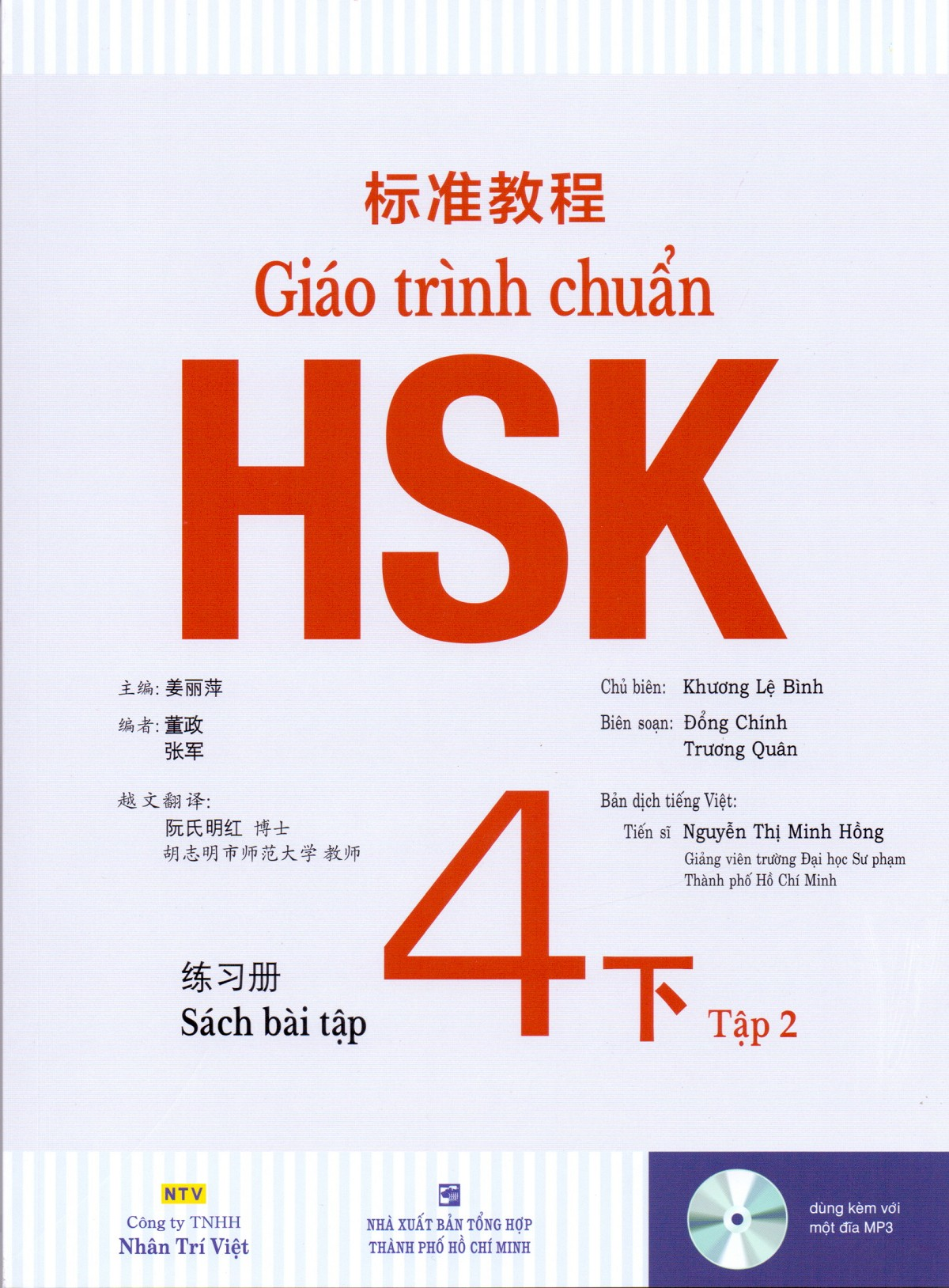 hsk4_bt_2.u4972.d20170328.t114046.269648.jpg